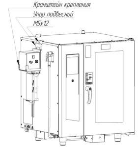 Дымогенератор ДГ-85 - крепление