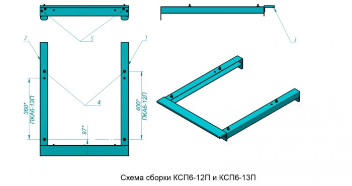 Комплект соединительный КСП6-1/3П