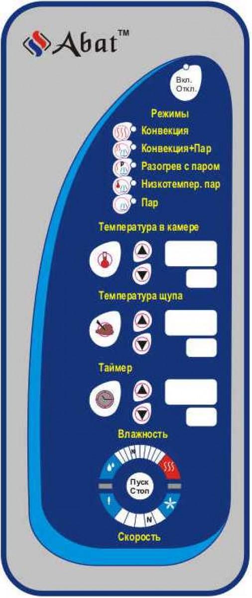 Пароконвектомат ПКА 10-1/1ПМФ