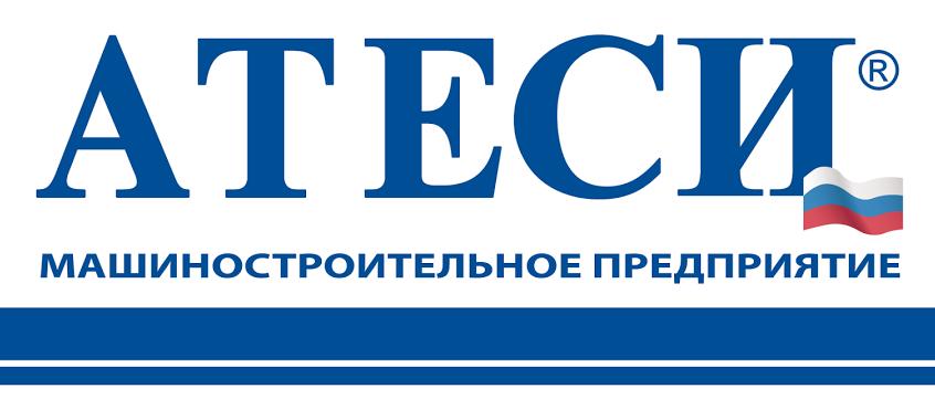 Партнёры компании Мегатекс - Машиностроительное предприятие Атеси