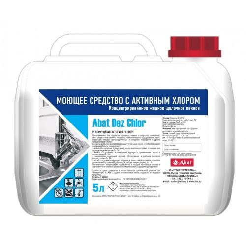 Моющее средство с активным хлором Abat Dez Chlor