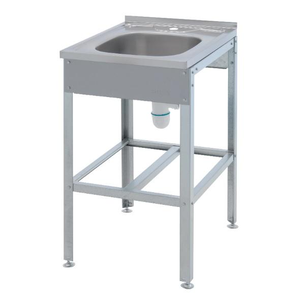Ванна-рукомойник Атеси ВР-600